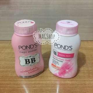 PONDS MAGIC POWDER (Buy 1 BB pink Magic Powder get 1 Ponds Pinkish White Glow)