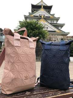 Adidas 3D Backpack Bao Bao Issey Miyake Style