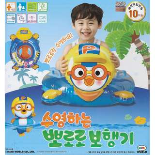 🚚 (Free Delivery) Pororo The Little Penguin Big Head Inflatable Baby Float Swim Ring Seat with handle