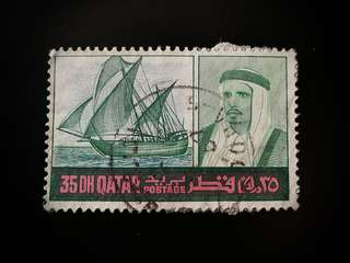 Qatar 35DH Postage Stamp (Ship with Sultan)