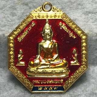 🚚 Phra Samrit (Buddha) With God of Wealth Rian BE2559 by Wat Jindaram, Nakhon Pathom