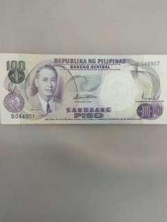 Philippines 100 pesos  1949 seal