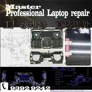apple laptop factory-level repair