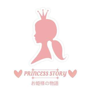 Princess story part 2