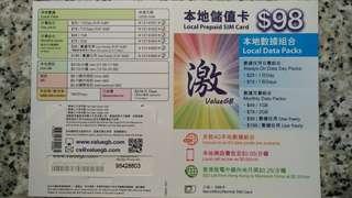 數碼通 香港 數據卡 30天 4G 5GB +128kbps無限數據 上網卡 SIM CARD