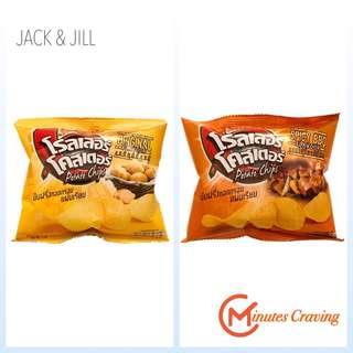 Thailand Jack&Jill (6Packs)