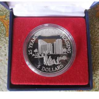 1985 Singapore 25 Years of Public Housing $5 Silver Proof Coin.