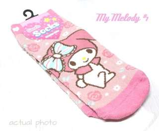 My melody ankle socks