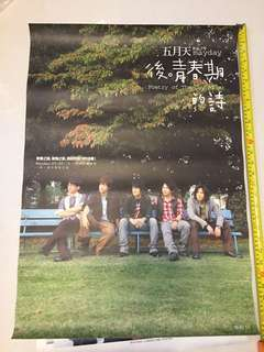 Mayday Official Poster  五月天海報