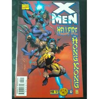 X-Men #62B