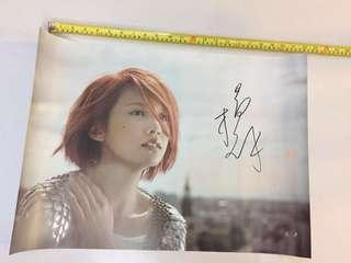 Rainie Official Autographed Poster 楊丞琳 親筆簽名海報 From Taiwan