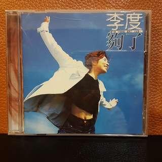 CD》李度 - 够了