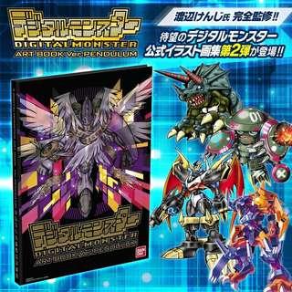 Digimon Artbook ver Pendulum