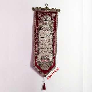 Kalihrafi kiswah syiria beludru impor mesir