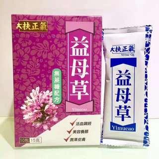 益母草衝劑10包裝
