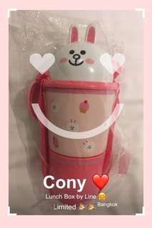🚚 Limited 🎉 ~ Cony Lunch by Line 🍀