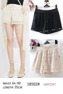 Rok rumbai import