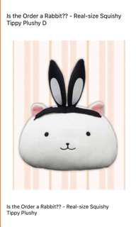 Toreba Bunny