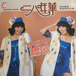 Sakura vinyl record