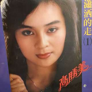 Chinese vinyl record Lp