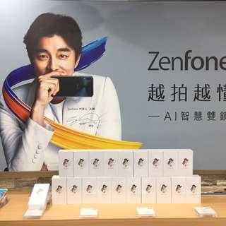 現貨限量供應 孔太最愛 ASUS ZenFone 5「孔劉限定版」雪花白 6.2 吋 FHD AI智慧雙鏡頭 內建孔劉的主題與多款桌布 原廠公司貨