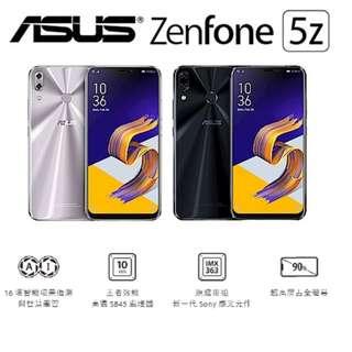 華碩效能旗艦 ZenFone 5Z ZS620KL 6G 64G 6.2吋 AI雙鏡頭 超廣角旗艦夜拍 公司貨