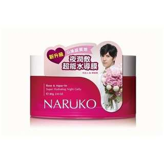 Naruko rose night jelly