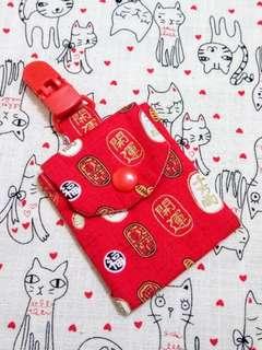 🚚 ^^ 平安福保護袋/防塵袋/鑰匙圈吊飾🌼漾媽咪寶貝屋🌼