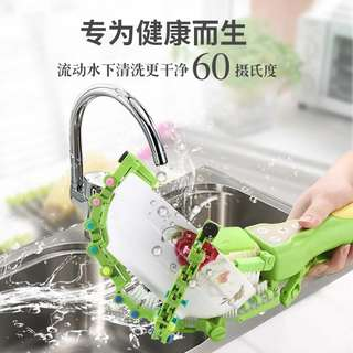 Automatic dish/bowl washer tools (Pre-order)