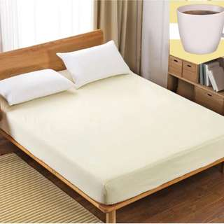 Mattress protector (waterproof) - Beige