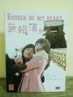 Korean Drama DVD, Robber of my Heart