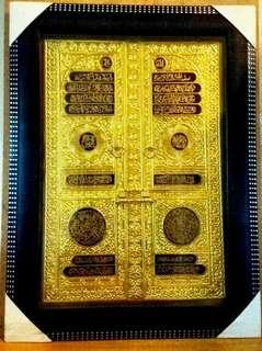 Pintu Ka'abar Islamic Frame