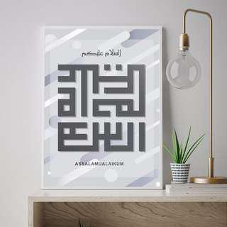 Assalamualaikum - Poster Wall Décor Kufi Calligraphy