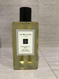 Brand new jo Malone bath oil 100ml