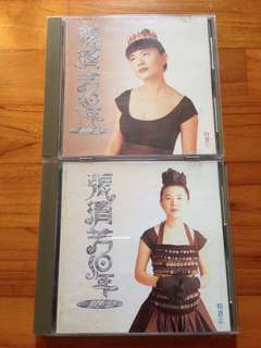 張清芳 10年 精选 I/II CD 1994