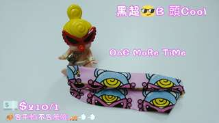 Hysteric Mini 頭Cool