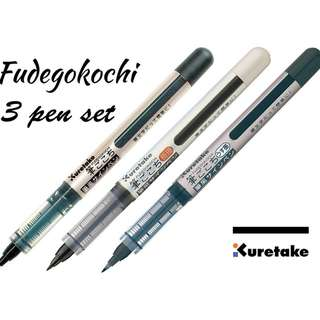 Kuretake FUDEGOKOCHI Brush Pen - BLACK/GRAY/EXTRA FINE TIPS