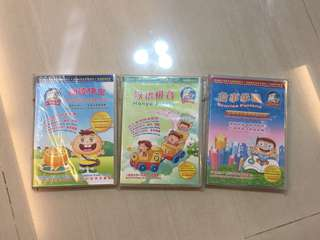 Bundle of 3x Hanyu Pinyin Learning CDs