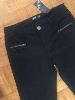 Chicabooti skinny jeans