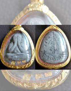 Sangkharaj yensangwon Phra Pidta Plod Nee BE 2540(rare)