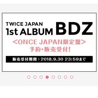 [Once Edition] TWICE 1st Japan Album BDZ