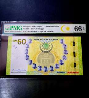 🇲🇾 2017 Malaysia RM60 Commemorative Banknote MRR0010656~PMG 66EPQ Gem Uncirculated