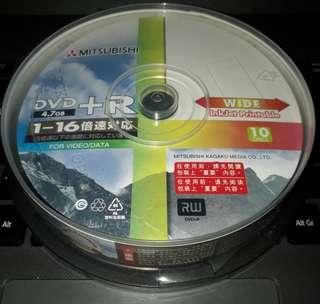 Verbatim (Mitsubishi) Inkjet Printable DVD+R