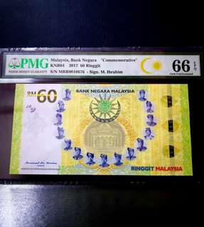 🇲🇾 2017 Malaysia RM60 Commemorative Banknote MRR0010676~PMG 66EPQ Gem Uncirculated