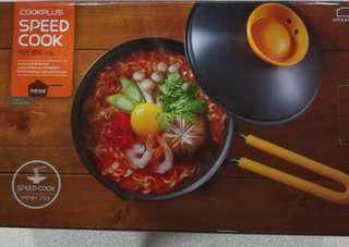 Speed cooker pot - Free gift