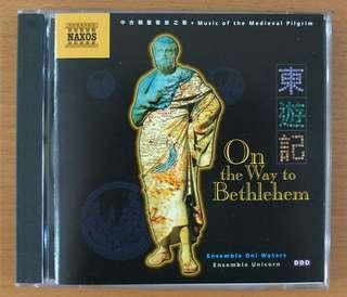 Classical CD: On the way to Bethlehem - Ensemble Unicorn (Music of the Medieval Pilgrim)