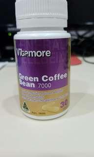 Vitamore green coffee bean 7000