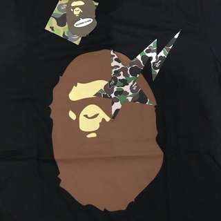 Bape Monkey Camo Tee