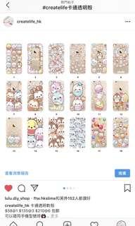 Disney phone case 迪士尼手機殼