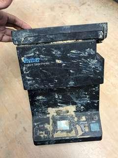 Old slide printer